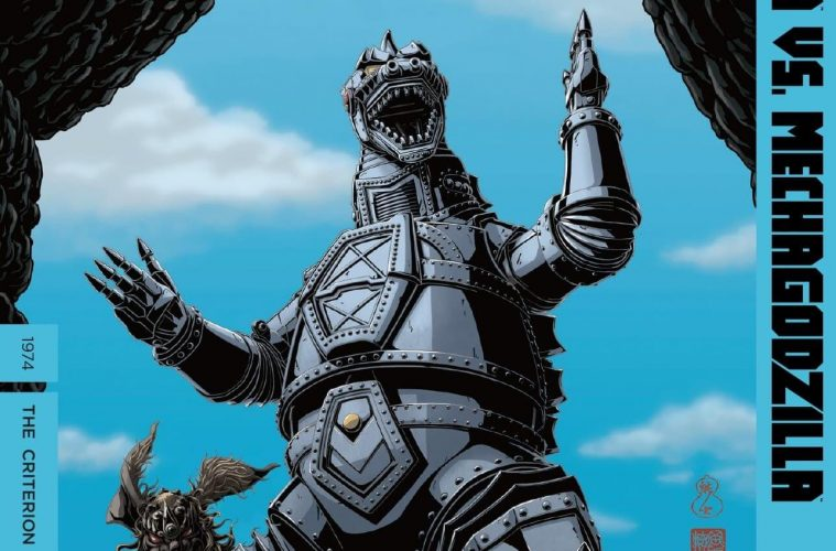 15-Movie Godzilla Assortment Introduced As Criterion's 1000th Disc